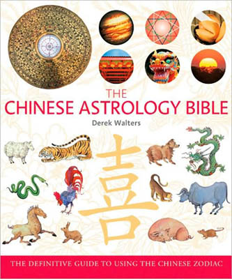 Chinese Astrology Bible